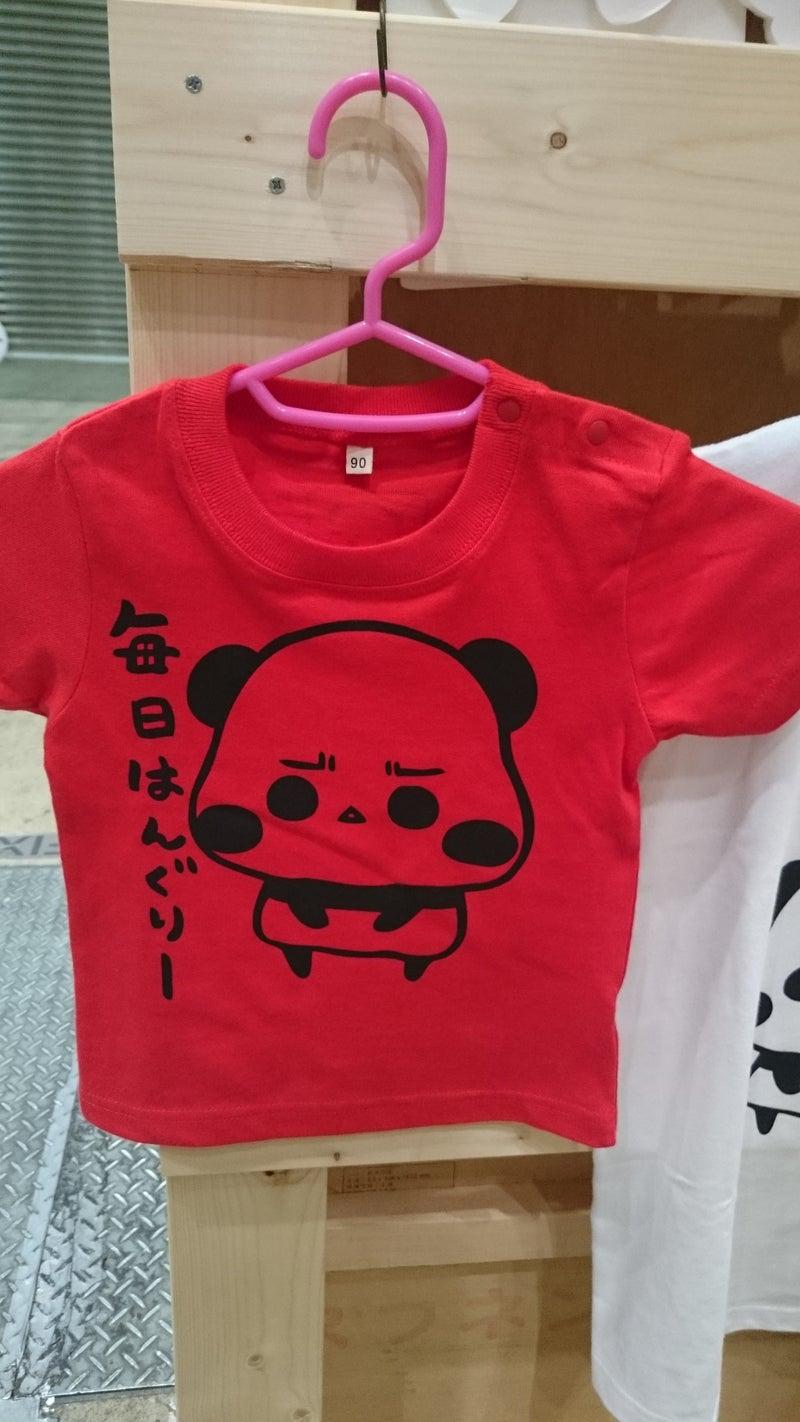 パンダさん工房-デザフェス-Tシャツ
