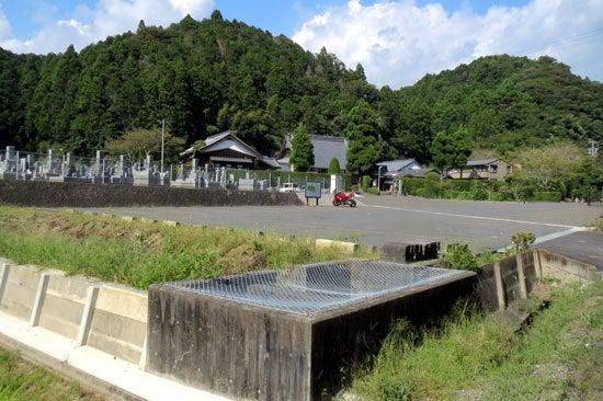 【写2】八幡平の城