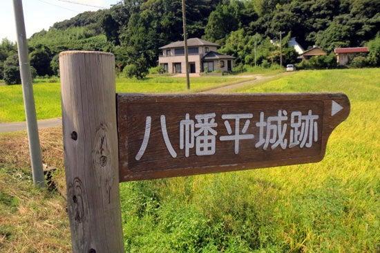 【写1】八幡平の城