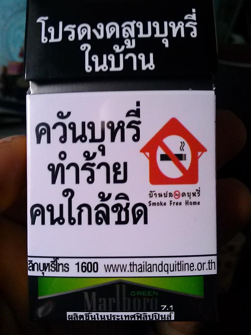 タバコ メンソール おすすめ