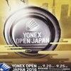 ヨネックスオープンジャパンへ…緊張ですの画像