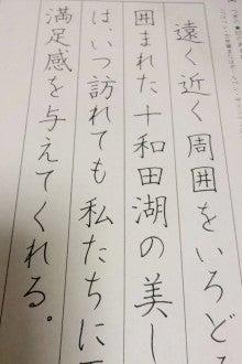 技能 検定 書写 硬筆 「硬筆書写技能検定3級のドリル」を解いてみました|おうちペン字