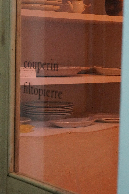 恵比寿カフェ:filtopierre|ニース風サラダと自家製ハムとチーズ ...