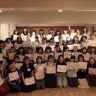 るんるんリトミック!残りは徳島!東京での嬉しい感想に感謝♪の記事より