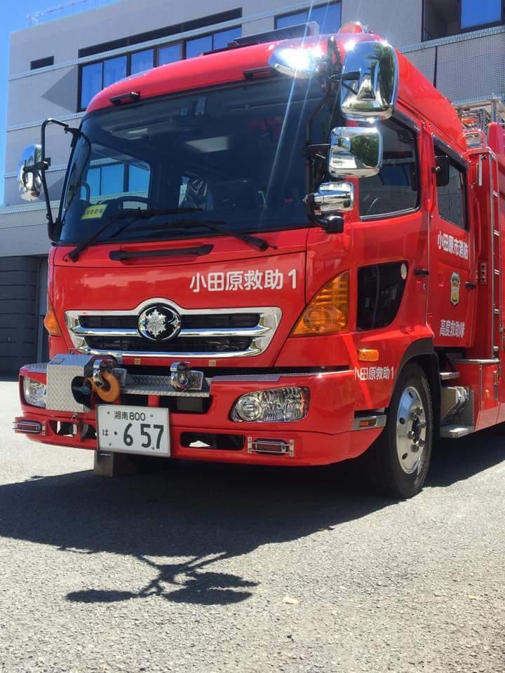 8月25日神奈川県小田原市・小田原市消防本部見学✌ | 和希のブログ