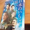 トロントのモールで見つけた日本映画DVDの画像