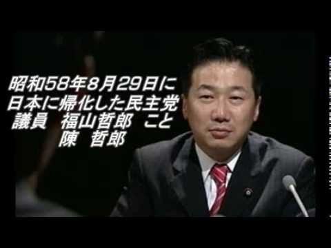 きゅうじのブログ アメブロ版民進党代表戦  中国VS北朝鮮VS韓国 立候補者3名が最悪すぎる