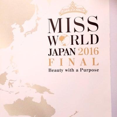 ミス・ワールド2016 日本代表が決定!!の記事に添付されている画像