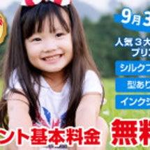 【人気の3大プリント…