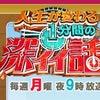 """ついに第8弾‼︎""""岡本家があの番組に登場っ?!""""の画像"""