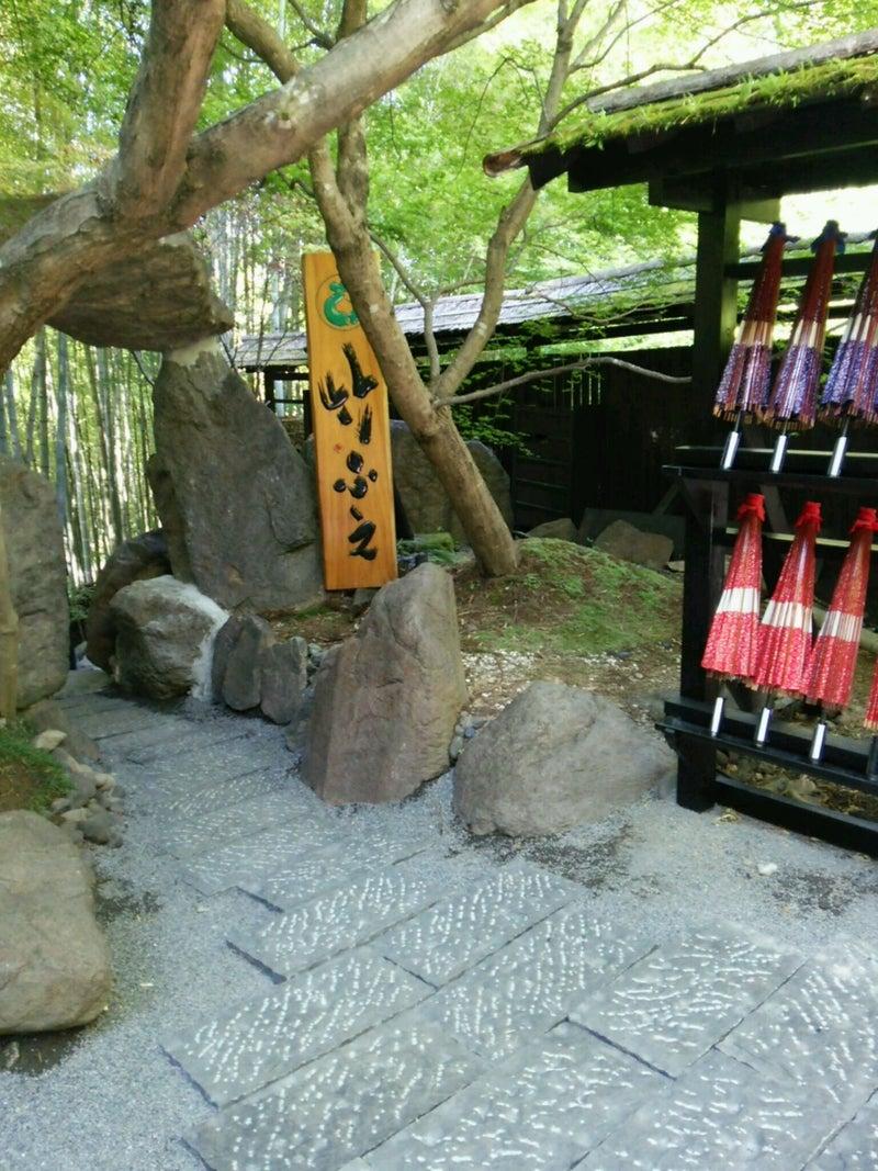 竹 ふえ 熊本
