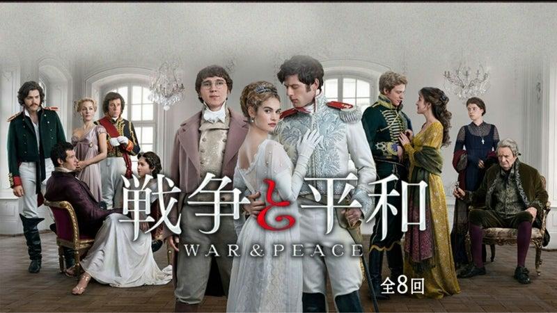 NHK総合「戦争と平和」 | 加藤ゅ...