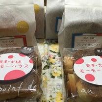 東日本大震災復興支援チャリティ モーモーハウスのお菓子の記事に添付されている画像