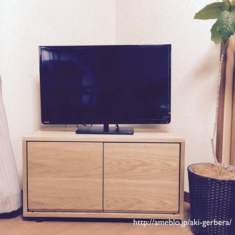 無印良品 パルプボードボックス テレビボード