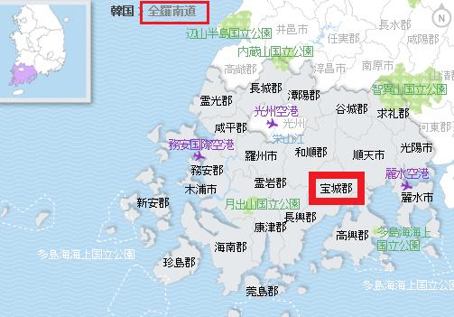 8/11 8月の渡韓 筏橋編② 大河ドラマ「太白山脈」の舞台となった日本式 ...