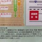 Jソング収録☆そして、お知らせ!の記事より
