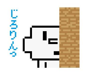 uchukunStamp4-07のコピー.jpg