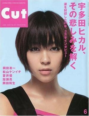 宇多田ヒカルさんは、1983年1月19日生まれの「婁宿」です。