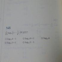 韓国の高校1年生の数学レベルの記事に添付されている画像