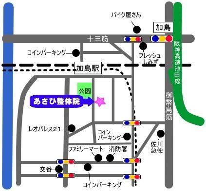 あさひ整体院 地図