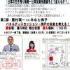 湊川神社  楠公会館でのセミナー 開催いたします♪の画像