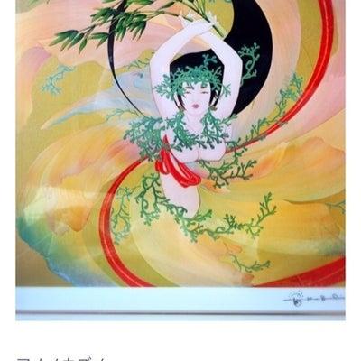 伊勢神宮 封印された瀬織津姫さまに導かれての記事に添付されている画像