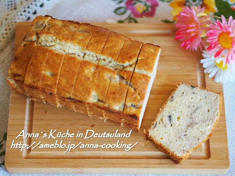 お菓子 Hm不要 薄力粉から作る 簡単しっとりバナナパウンドケーキ 家庭料理レシピ 元ドイツ駐在妻 家庭料理をもっと楽しく 食卓を明るく 料理研究家アンナ