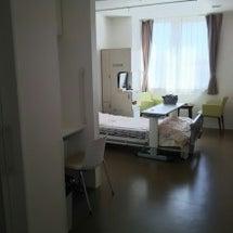 入院1日目
