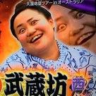 ★☆2016.09.10☆★の記事より