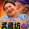 ★☆2016.09.10☆★の画像