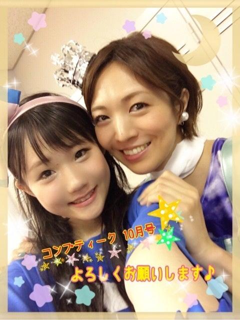 https://stat.ameba.jp/user_images/20160910/15/meimei51/d4/b7/j/o0480064113744890442.jpg?caw=800