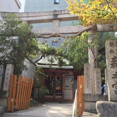 初! 大阪御朱印巡り〜鵲森宮(森ノ宮神社)の記事に添付されている画像