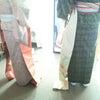 お着物をモノにする。~着付け教室レポート~の画像