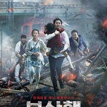 韓国旅行3日目①