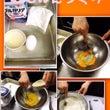 簡単!蒸しパン作り
