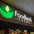 Foodland@Ala Moanaの記事より
