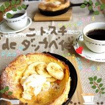 食べたい!作りたい!…