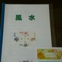 【レポ】キラ女☆東広…