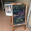 さて、旅ブログの前に今日のお知らせ〜!の画像