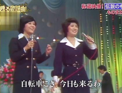 ものまね 森 昌子 年内引退の森昌子『ものまね王座決定戦』の初代女王だった