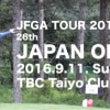第26回フットゴルフ…