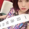 サランヘヨ~♡  みなみ!の画像