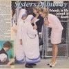 【英国王室】ダイアナ妃  1997年6月18日 マザーテレサと面会の画像