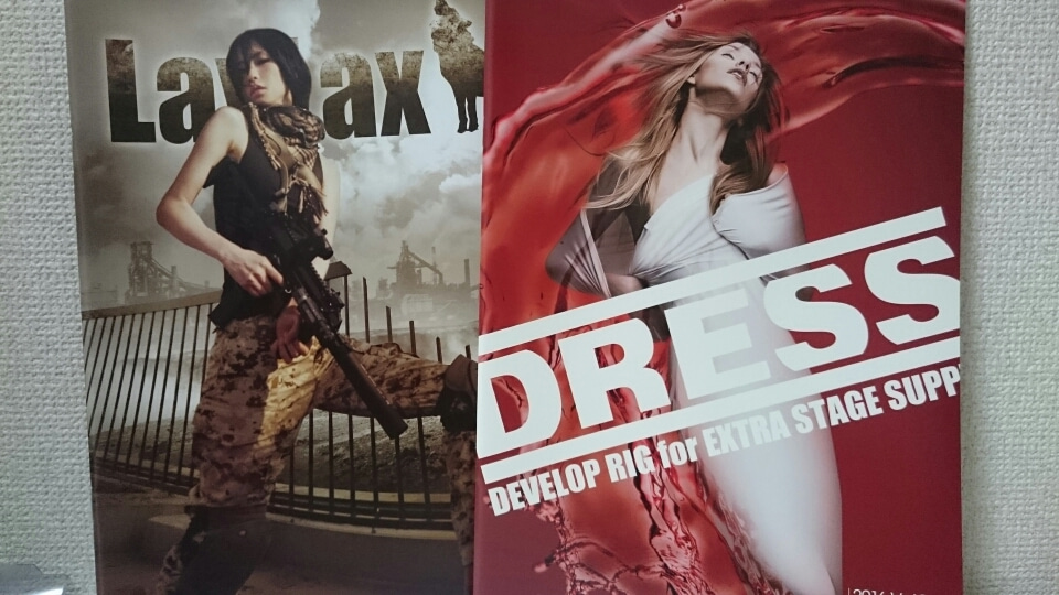 DRESSは釣り具専門ブランドなんだけど、同じ会社でミリタリーグッズやエアーガンドレスアップパーツ専門のブランドがLAYLAX、バリ(♂)はサバゲー好きだった事もあって