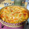 無花果の豆腐クラフティ♡チアシード入り♡グルテンフリー ダイエットの画像