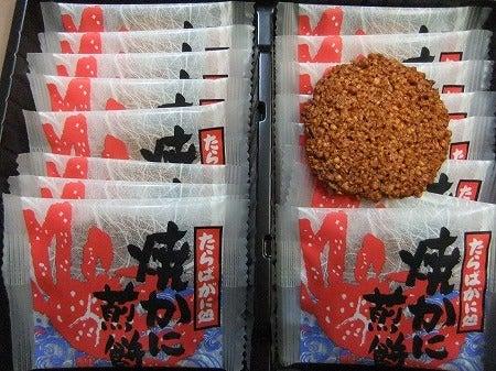 たらばがに処 北海道焼かに煎餅 | ダイエット中のはずなのに・・・・いろいろ食べてます