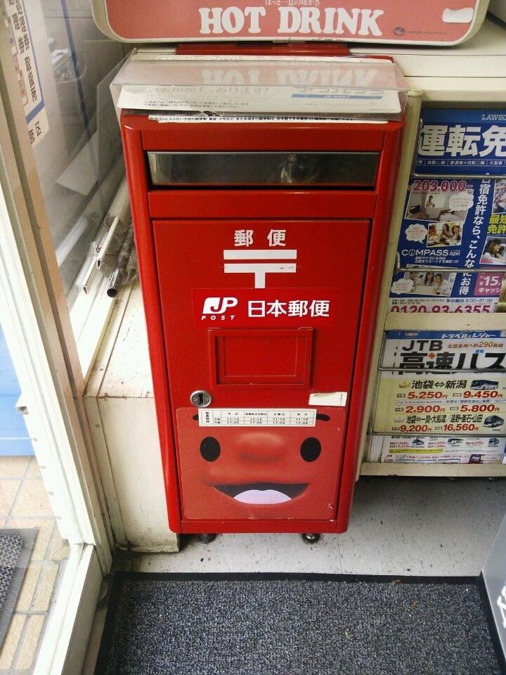 東京都港区愛宕(次のビルを除く)の郵便番号