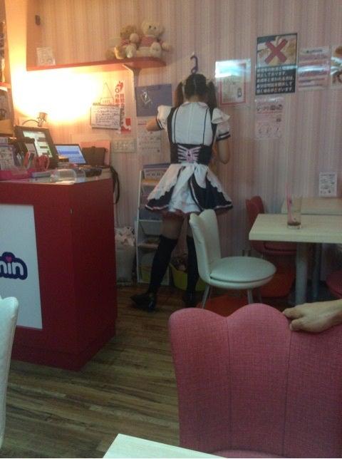 メイド 喫茶 キィ ちゃん