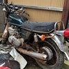 千葉で乗らなくなったバイクの廃車料金や必要書類について【千葉県習志野市】の画像