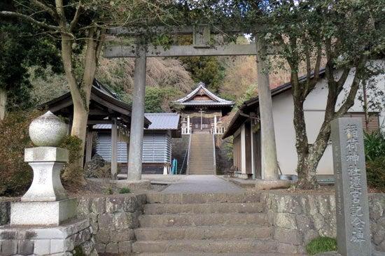 【写1】丸子城